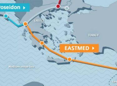 """""""Μπλόκο"""" στην ολοκλήρωση του East Med βάζει η Ρώμη"""