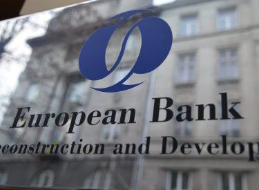 Στο 3,4% η οικονομική ανάπτυξη της Βουλγαρίας το 2019, λέει η ΕΤΑΑ