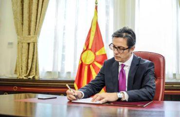 Ο νέος Πρόεδρος της Βόρειας Μακεδονίας ξεκινά την πρώτη του μέρα με ένα μήνυμα για συμφιλίωση