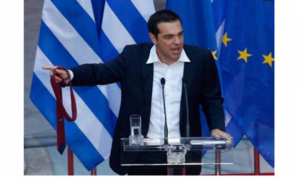 Η Ελλάδα αποφασίζει τα μέσα για την επίτευξη των στόχων, διαμηνύει ο Τσίπρας