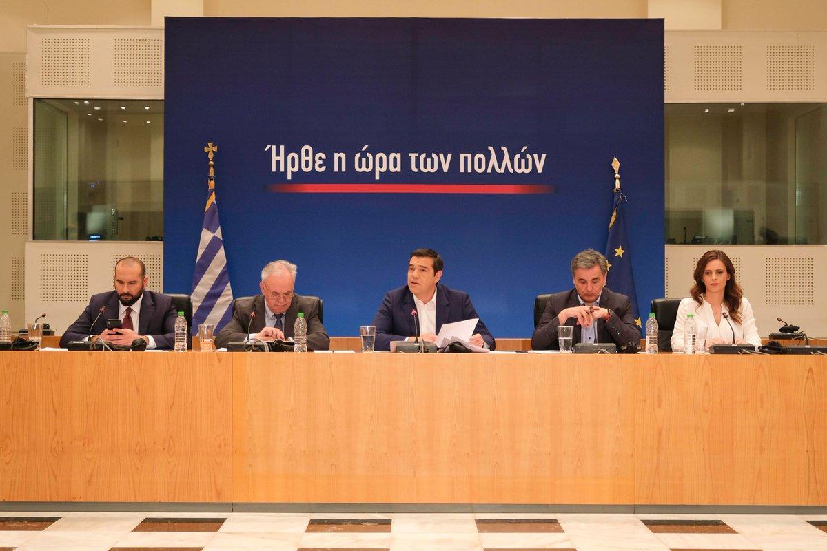 """Ψηφίστηκαν τα θετικά μέτρα, """"παράθυρο"""" για επιπλέον ελαφρύνσεις στο τέλος του έτους"""