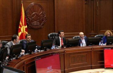 Εν αναμονή κυβερνητικών αλλαγών τον επόμενο μήνα στη Βόρεια Μακεδονία