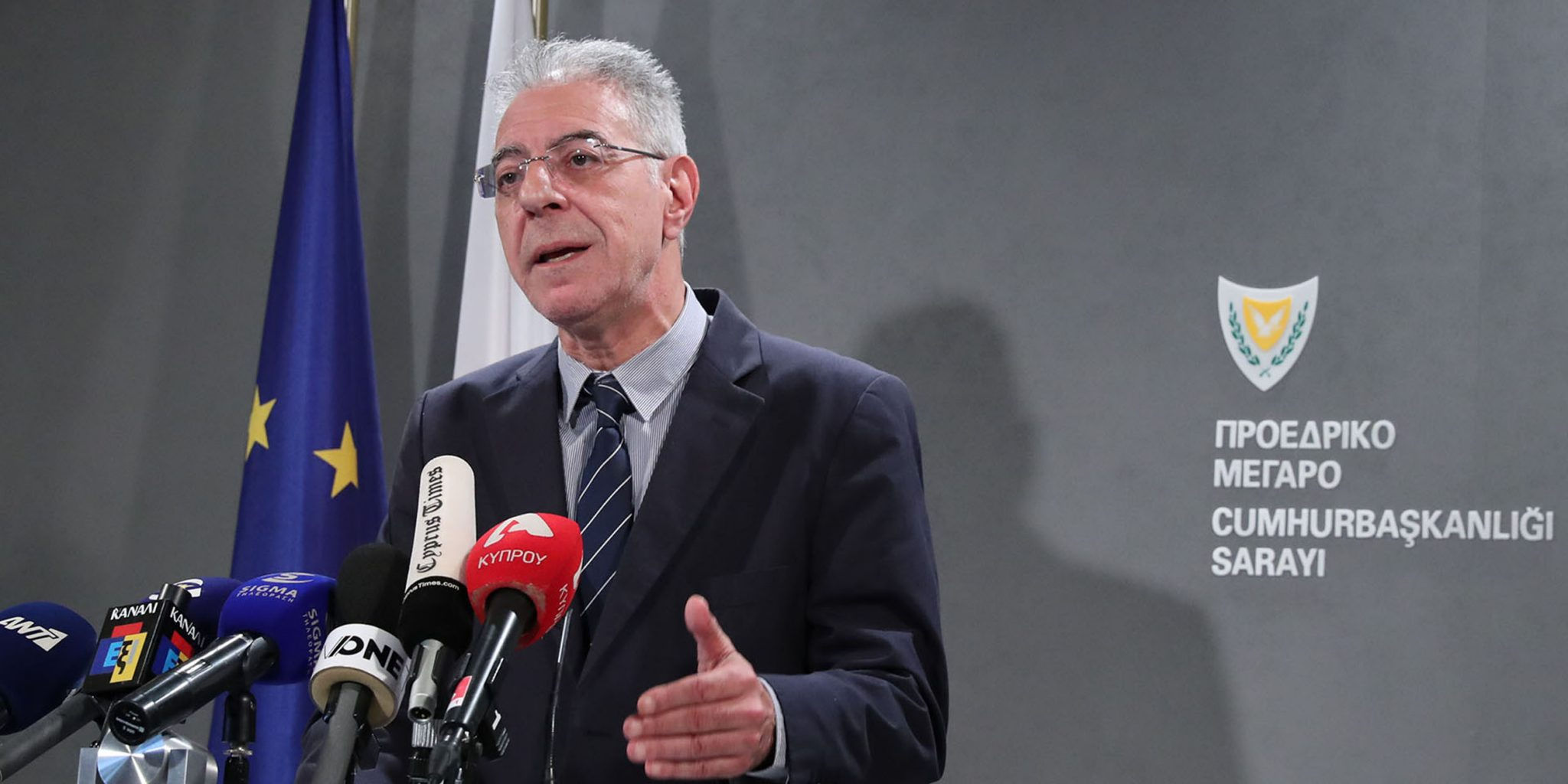 Αντίδραση της Κύπρου στην επιστολή Cavusoglu για ΑΟΖ