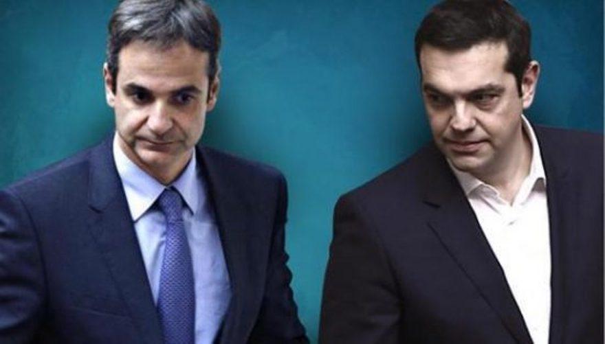 Ο Τσίπρας προειδοποιεί για την επαναφορά του κατεστημένου. Ο Μητσοτάκης λέει η διακυβέρνηση του ΣΥΡΙΖΑ πρέπει να λήξει