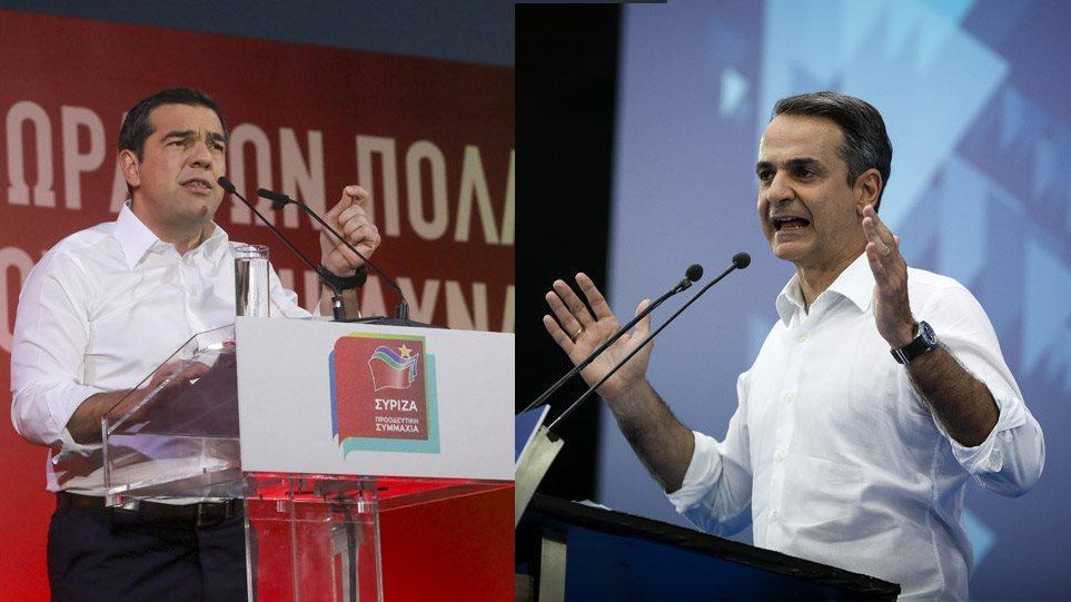 Μειώνεται η διαφορά ΣΥΡΙΖΑ- Ν.Δ. τρείς ημέρες πριν τις κάλπες