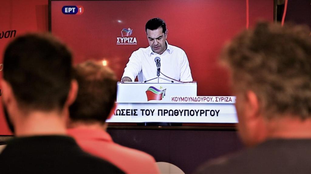 ΣΥΡΙΖΑ: Λάβαμε το μήνυμα, συστρατευόμαστε για την νίκη στις εθνικές εκλογές με το βλέμμα στην κοινωνία
