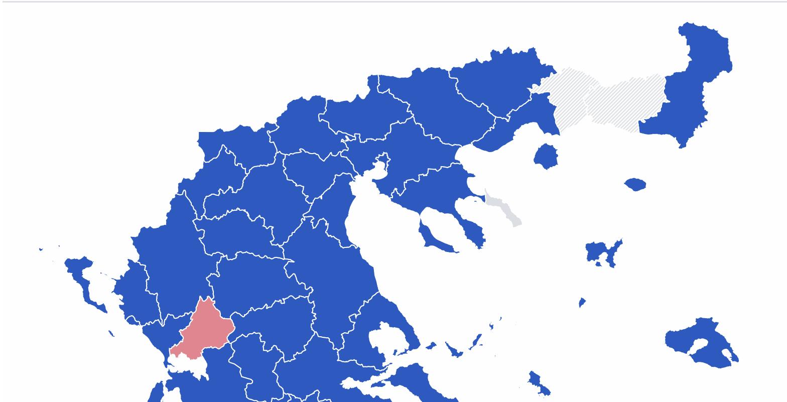 Γνώμη: Το λάθος της στοχοποίησης του μειονοτικού κόμματος στη Θράκη