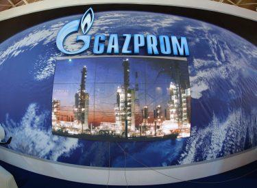 Ελλάδα: Δεκαετή συνεργασία Gazprom – Μυτιληναίος