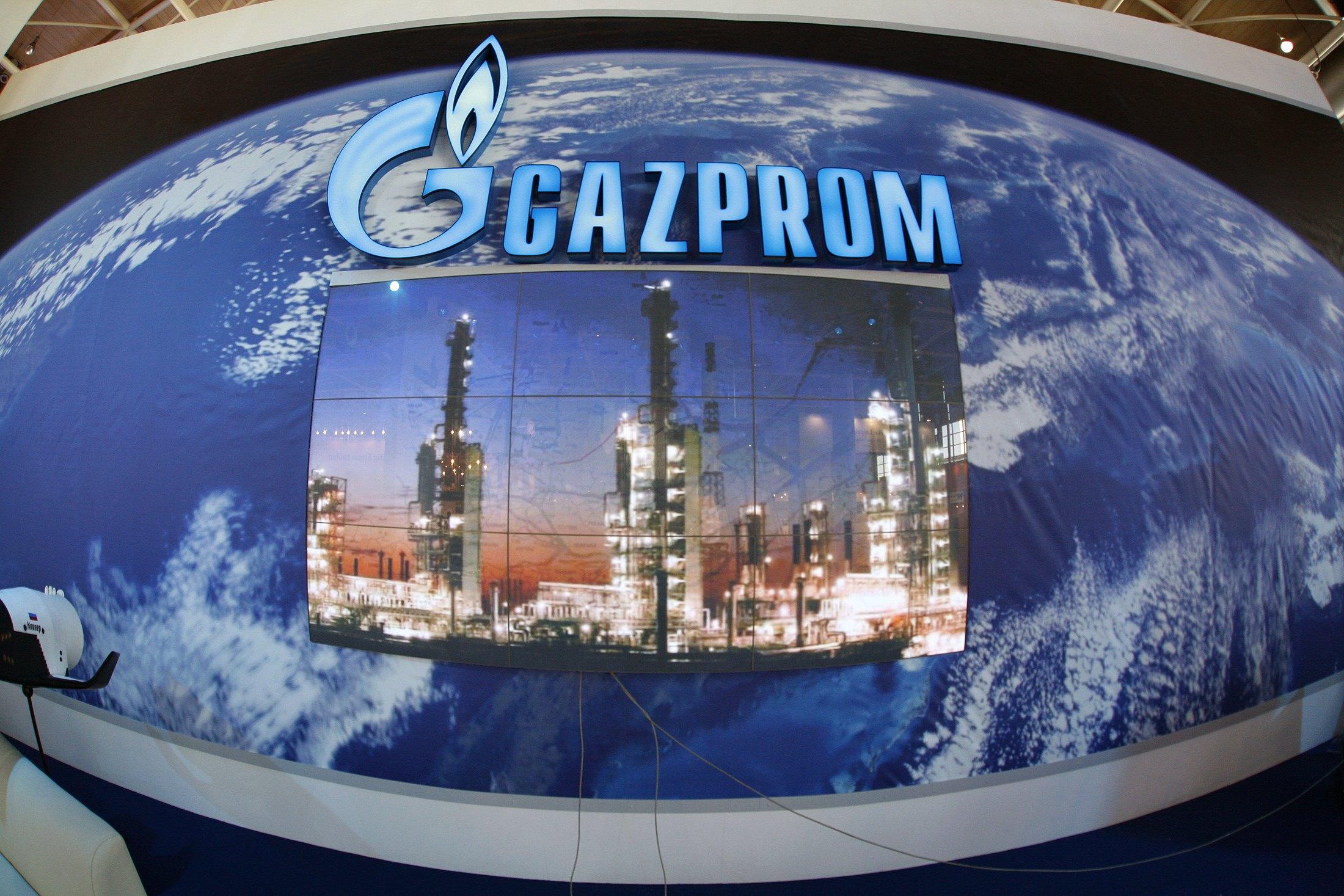 Καλύτερες τιμές από την Gazprom ζητά η Ελλάδα