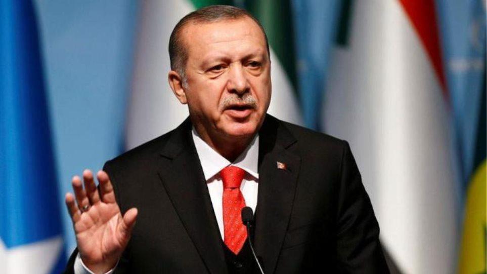 Ερντογάν: «Διαθέτουμε 4 πλοία στη Μεσόγειο. Θα κάνουμε γεωτρήσεις»