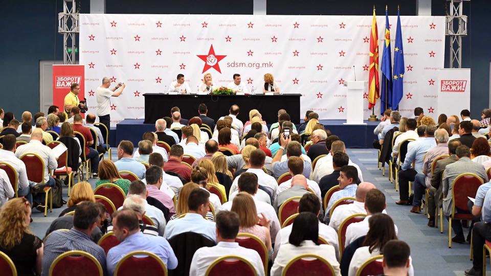 Αποκλείει το ενδεχόμενο πρόωρων εκλογών στη Βόρεια Μακεδονία ο Zaev
