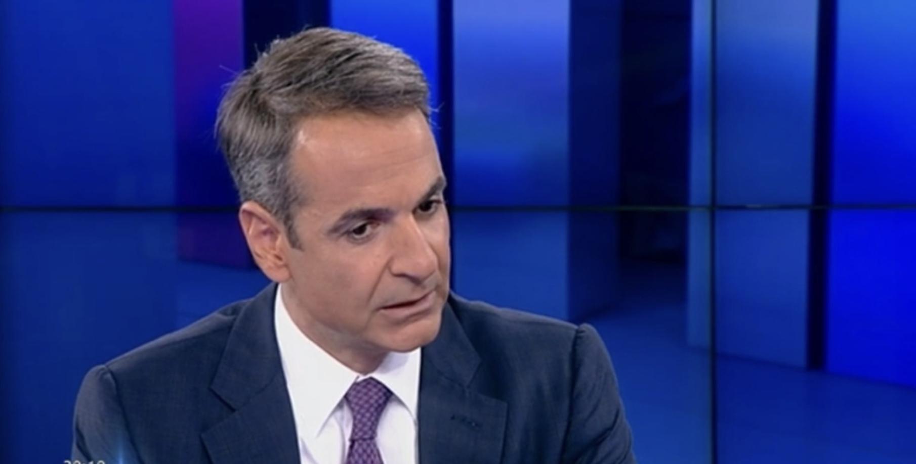 Ο Μητσοτάκης εξέφρασε την επιθυμία του να είναι πρωθυπουργός όλων των Ελλήνων