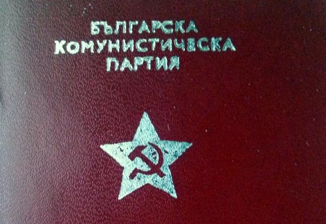 Βουλγαρία: Αλλαγές στα βιβλία της ιστορίας μετά τη διαμάχη για τις αναφορές στην κομμουνιστική περίοδο