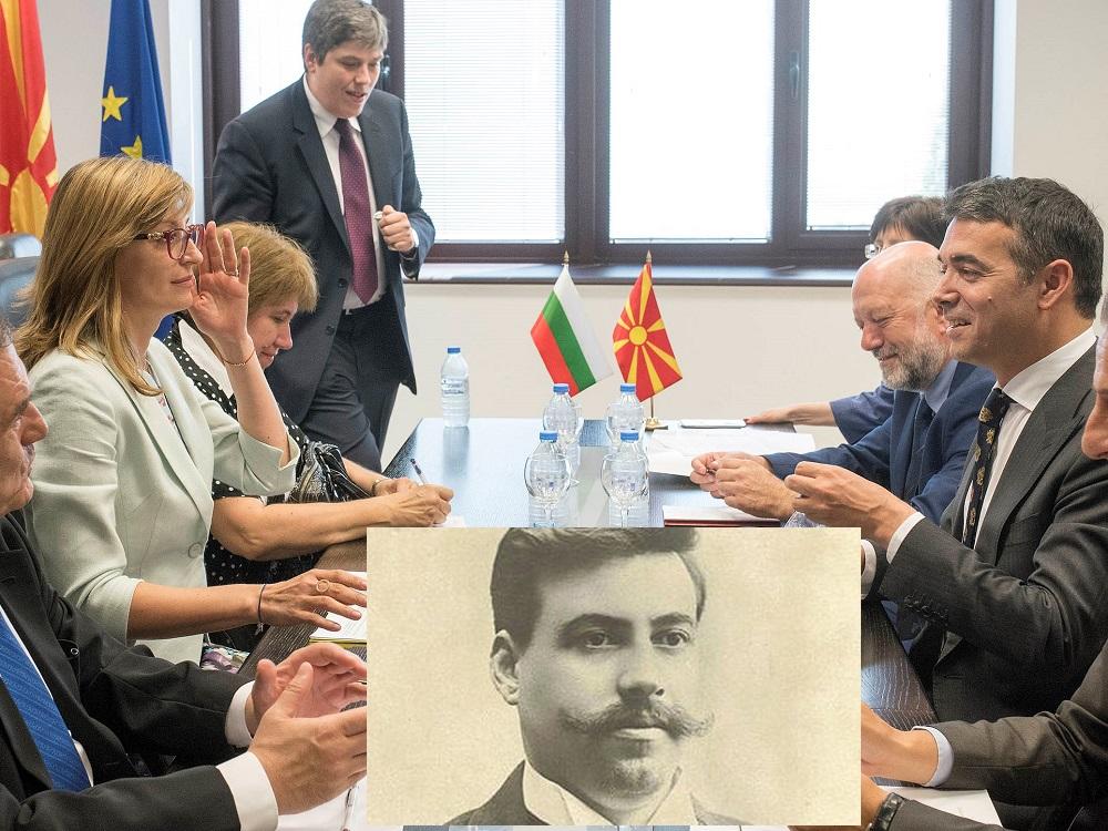 Ο Goce Delcev συνεχίζει να προκαλεί ρήγματα στις σχέσεις Σκοπίων, Σόφιας