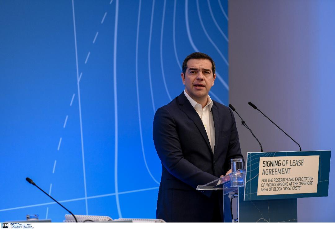 Αλ. Τσίπρας: Η Ελλάδα κάνει ένα αποφασιστικό βήμα για να αξιοποιήσει τον ορυκτό της πλούτο
