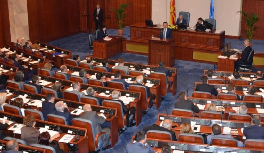 Το Κοινοβούλιο στη Βόρεια Μακεδονία υπερψήφισε τη σύσταση του νέου Υπουργικού Συμβουλίου
