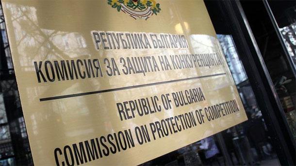 Βουλγαρία: Η Επιτροπή Ανταγωνισμού επαναφέρει την Arkad ως νικητή του διαγωνισμού για επέκταση του αγωγού φυσικού αερίου