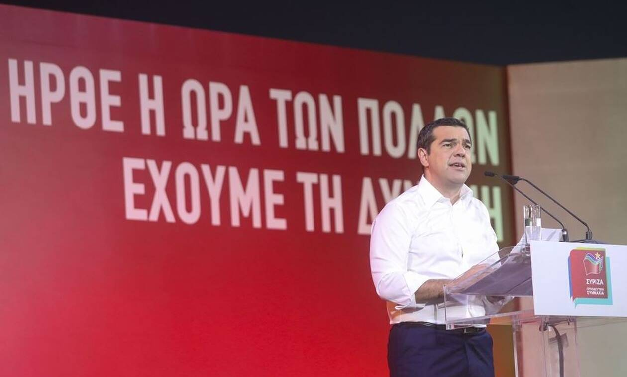 Σίγουρος εμφανίζεται ο Τσίπρας για νίκη του ΣΥΡΙΖΑ στις επικείμενες εκλογές