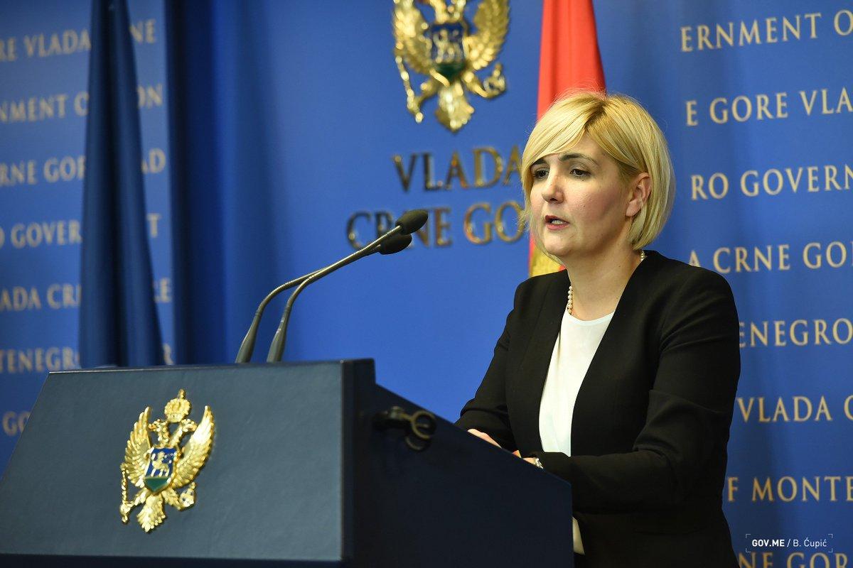 Ενεργειακή συμμαχία Βουλγαρίας – Μαυροβουνίου