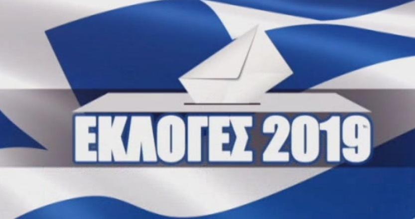 Ξεκίνησε η εκλογική διαδικασία στην Ελλάδα