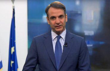 Ο Μητσοτάκης σχεδιάζει φορολογικές περικοπές παρά τις προειδοποιήσεις της Ευρωζώνης