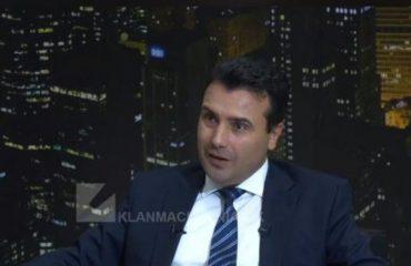 Zaev: Αναμένουμε ότι η στρατηγική και φιλική σχέση με την Ελλάδα θα συνεχιστεί