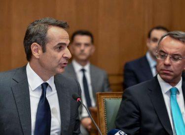 Σύσκεψη Μητσοτάκη με την ηγεσία του Υπουργείου Οικονομικών