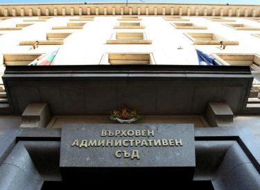 Το βουλγαρικό δικαστήριο αποφάνθηκε υπέρ της ρυθμιστικής αρχής σχετικά με τη σύμβαση επέκτασης της χωρητικότητας του δικτύου φυσικού αερίου