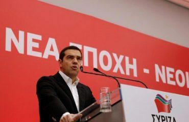 """Εντολή για """"restart"""" του ΣΥΡΙΖΑ από την Κεντρική Επιτροπή"""