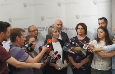 """Βόρεια Μακεδονία: """"Τρικυμία"""" για το γραφείο της Ειδικής Εισαγγελίας"""