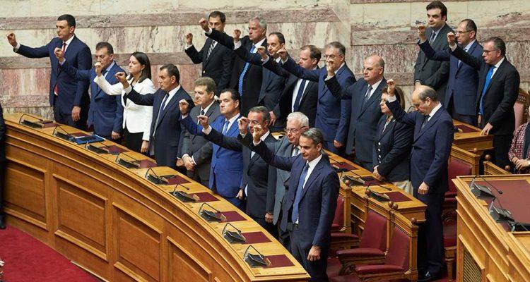Ορκίστηκαν οι νέοι βουλευτές, ακολουθεί η εκλογή προέδρου της Βουλής