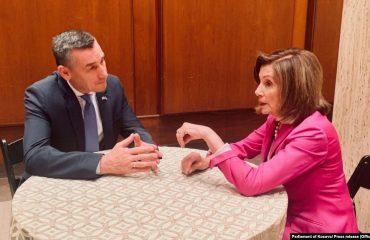 Το Κογκρέσο προσφέρει ισχυρή υποστήριξη στο Κοσσυφοπέδιο