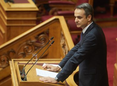 Με θετικές εκπλήξεις οι προγραμματικές δηλώσεις της κυβέρνησης Μητσοτάκη