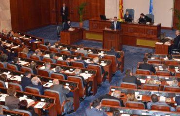 Βρίσκεται η Βόρεια Μακεδονία αντιμέτωπη με το ενδεχόμενο πολιτικής κρίσης;
