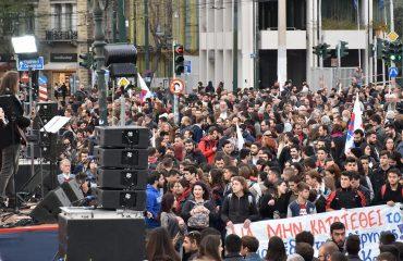 Η κατάργηση του πανεπιστημιακού ασύλου βγάζει φοιτητές και ακαδημαϊκούς στον δρόμο
