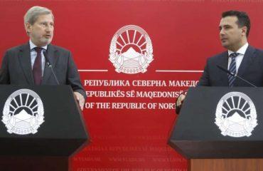Βόρεια Μακεδονία: Ο νόμος για το Γραφείο  της Εισαγγελίας προϋπόθεση για την έναρξη των ενταξιακών συνομιλιών, λέει ο Hahn