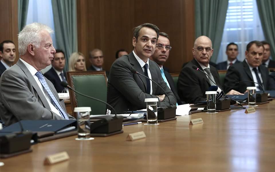 Κατευθύνσεις για ταχεία υλοποίηση των μεταρρυθμίσεων έδωσε ο πρωθυπουργός στους υπουργούς του
