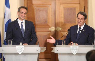 Με γνώμονα τις κοινές προκλήσεις οι δηλώσεις Αναστασιάδη-Μητσοτάκη