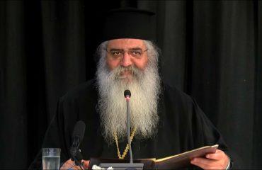 Viral σε Ελλάδα και Κύπρο η ρητορική μίσους του Μητροπολίτη Μόρφου