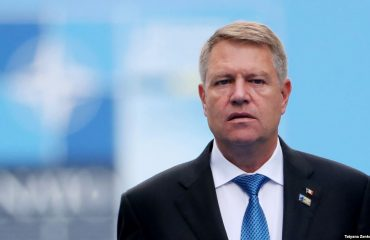 Iohannis: Να κεφαλαιοποιήσουμε την εμπιστοσύνη που κέρδισε η Ρουμανία με την Προεδρία της Ε.Ε.