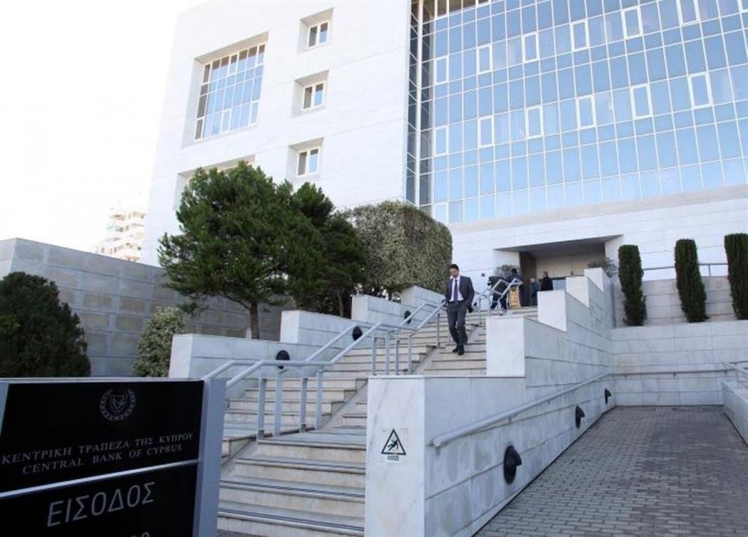 Κύπρος: Στα €10,14 δισ τα κόκκινα δάνεια στο τραπεζικό σύστημα τον Μάρτιο