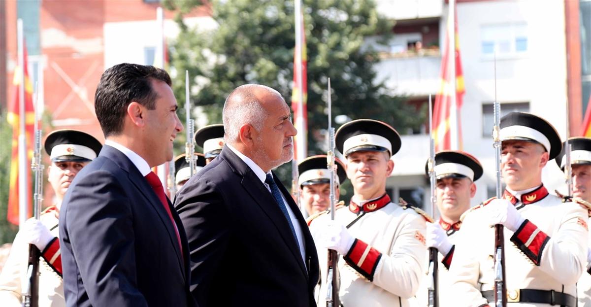 Στα Σκόπια ο Πρωθυπουργός της Βουλγαρίας για τον εορτασμό δύο χρόνων από την υπογραφή της Συνθήκης Καλής Γειτονίας