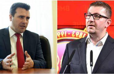 Πρόωρες εκλογές στη Βόρεια Μακεδονία, η αντιπολίτευση προτείνει δύο ημερομηνίες