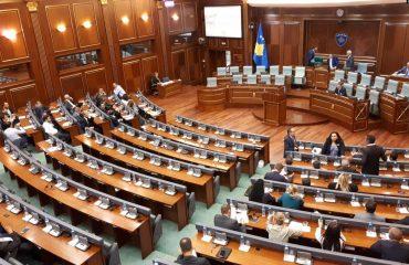 Κοσσυφοπέδιο: Εκλογές στα τέλη Σεπτεμβρίου ή αρχές Οκτωβρίου