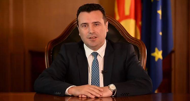 Ο Zaev καλεί την αντιπολίτευση να στηρίξει το νόμο για την Εισαγγελία