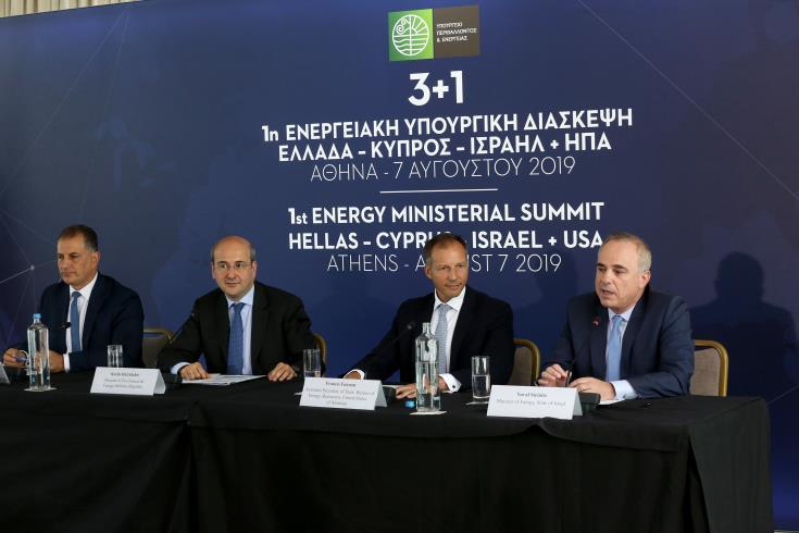 Στηρίζουν Λευκωσία για αξιοποίηση φυσικών πόρων στην Κοινή Δήλωση Ελλάδας, Κύπρου, ΗΠΑ, Ισραήλ