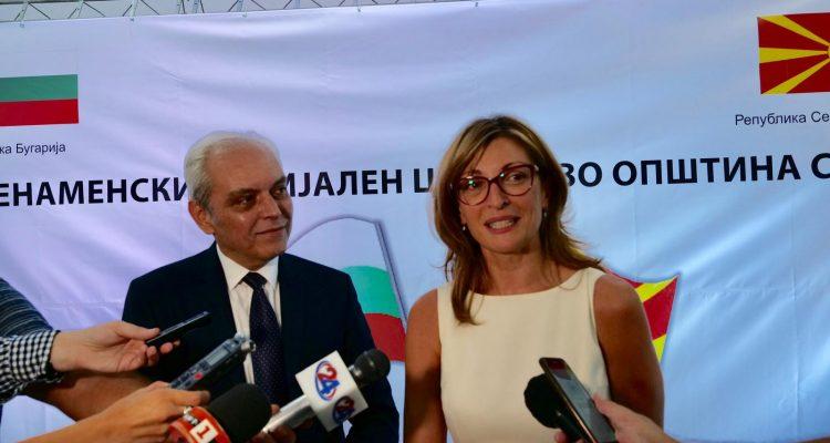 Η Βουλγαρία έχει διαθέσει στη Βόρεια Μακεδονία ένα εκατομμύριο λέβα σε αναπτυξιακή βοήθεια το 2019