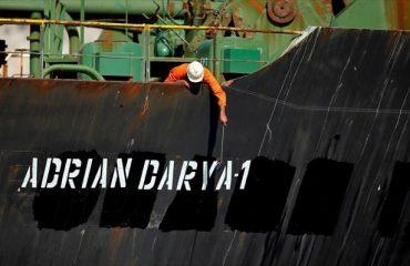 """Συνεχίζεται το """"θρίλερ"""" με το Ιρανικό δεξαμενόπλοιο στη Μεσόγειο"""