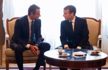Από το Παρίσι ξεκινά σειρά επαφών με ξένους ηγέτες ο Μητσοτάκης
