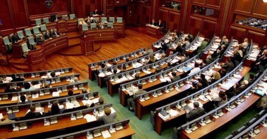 Η Βουλή του Κοσσυφοπεδίου αποφάσισε τη διάλυση της εθνοσυνέλευσης